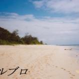 『オーストラリア ケアンズ旅行記6 ワニワニパニック!グリーン島のクロコダイル園で小ワニを持つ』の画像