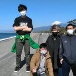 『【沼津】映画と音楽と散歩と』の画像