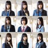 『欅坂46 2期生『おもてなし会』開催決定!4/20~21大阪、4/27~28東京で開催!』の画像