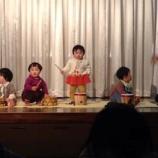 『1歳と3歳、個性が光る生活発表会!スゴイぞ、娘!!』の画像