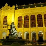『行った気になる世界遺産 ブダペストのドナウ河岸とブダ城地区およびアンドラーシ通り ヴィガドーと科学アカデミー』の画像