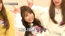 IZ*ONE出演回の「アイドルルーム」が番組開始以来2番目の高視聴率!