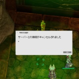 『【Guild】 Endless Tower』の画像