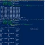 『(ExchangeOnline)予定表のアクセス権をPowershellコマンドで一括変更する方法を検証してみた』の画像