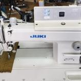 『【岐阜県加茂郡のお客様にJUKI製本縫い自動糸切りミシンをお買い上げいただきました】昨今のコロナ対応で防護ガウンを作るそうです!』の画像