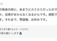【AKB48】秋元康、しのぶをガチで心配する