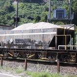 『デンカ(旧電気化学工業)テコ400形テコ401』の画像