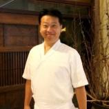『JAL×はんつ遠藤コラボ企画【浜松編】3日め・日本料理(宿下吉庵)』の画像