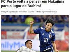 日本代表・中島翔哉、ポルトガルの強豪へ!?
