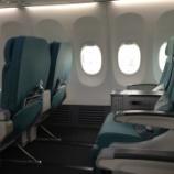 『大韓航空 ビジネスクラス搭乗記[鄭洲→仁川]』の画像