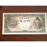 『お金の話�』の画像