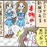 日本の公立中学の校則が。。。