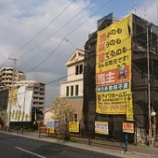 『視察【2009日目】』の画像