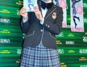 【AKB48】まゆゆこと渡辺麻友 19歳の制服姿を披露