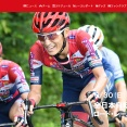 日本の主要サイクリングチームが採用するバイクブランド・機材・SNSアカウント・本拠地まとめ