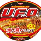 UFOとかいう何故か皆信じてた存在www