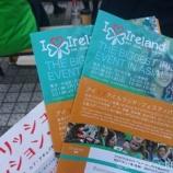 『K'sイベントレポート:アイラブアイルランドフェスティバル』の画像