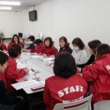 『第10回女性部理事会』の画像