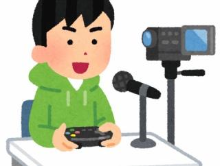 ゲーム実況者ってなんで漢字読めないの?
