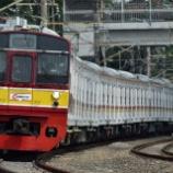 『【予想外!!】203系常磐線マト66編成12連化試運転(7月26日)』の画像