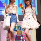 『【乃木坂46】モデル川後陽菜 popteen主催のイベントに初出演!!!』の画像