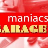 『【商品紹介】maniacs Web Shop 2015ガレージセール』の画像