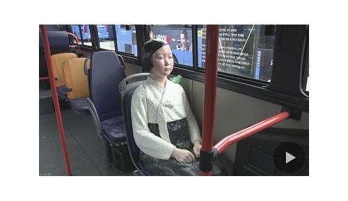 ソウル路線バス慰安婦像(少女像)設置騒動、韓国人もフェイスブックでは反対意見が優勢