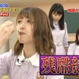 『【乃木坂46】松村沙友理のこの『表情』w 久々にキタ━━━━(゚∀゚)━━━━!!!』の画像