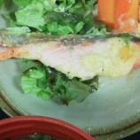 『今日のあべQ(鮭のコーン焼き)』の画像