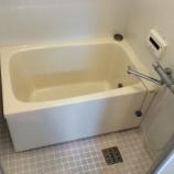 『プロのお掃除テクニック(第4回 お風呂を丸ごと洗う)』の画像