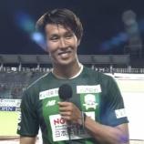 『【J3】FC岐阜 DF橋口拓哉が昨季限りでの現役引退を発表 柏、町田、当時JFLの宮崎でもプレー「この4年間は自分にとって財産です」』の画像