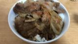 俺が作ったこの生姜焼き丼にいくらまで払える???(※画像あり)