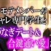 【悲報】元 欅坂46メンバー スキャンダルを謝罪 「アイドル活動中 男性と交際していた アイドルとして自覚が無かった。」w w w w w w