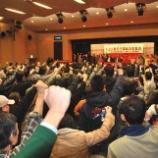 『第58回大喜利修行会の結果(2013/11/24)』の画像