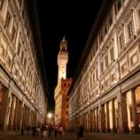『行った気になる世界遺産 フィレンツェ歴史地区 ウフィツィ美術館』の画像