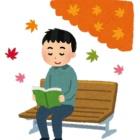 『読書の秋、漫画に小説に・・・図鑑?。』の画像