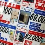 東京都で1K 家賃5.2万円・洋室10.7帖・駅近・バストイレ別物件発見したんだが....