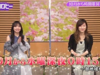 【日向坂46】『キョコロヒー』0時15分昇格キタ―――(゚∀゚)―――― !!