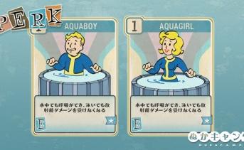 Fallout 76:Aquaboy / Aquagirl(Endurance)
