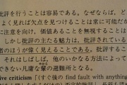 【悲報】茂木健一郎、日和る