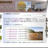 『フォト短歌Webサイト』の画像