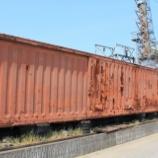 『放置貨車 ワキ5000形ワキ6075』の画像