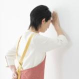『繰り返すギックリ腰は骨盤の腰痛??』の画像