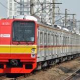 『4か月ぶりの運用復帰!!メトロ6000系6121F修繕完了!!』の画像