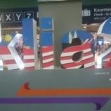 『クアラルンプール国際空港 空港で過ごすのならKLIA2への移動がお勧め!』の画像