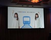 『小田急電鉄 新宿-小田原間59分!複々線11.7キロ!』の画像