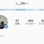 리노(りの)blog