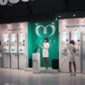オーディオエキスポ2001 その9(NTT DoCoMo)1日目
