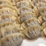 『[イコラブ] 瀧脇笙古「餃子作りました、美味しくできましたとさ…」』の画像