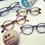『おしゃれでかわいい日本製こどもめがね『omodok eyewear』』の画像